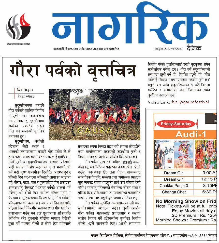 Gaura Festival