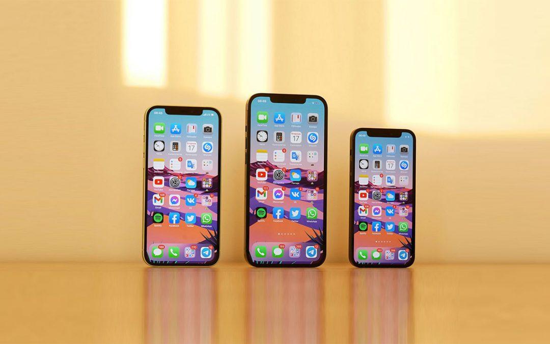 आइफोन १२ र होमपड मिनी बारे सम्पूर्ण जानकारी (मूल्य सहित)