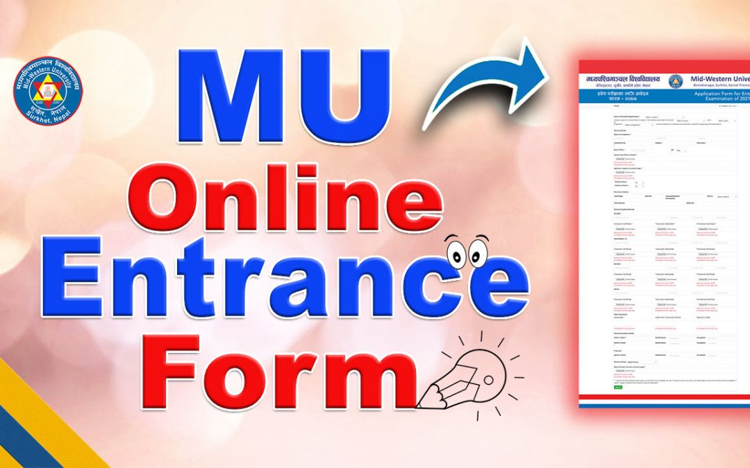 Now you can apply at any campus of MU through online (know how)